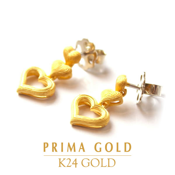 PRIMAGOLD プリマゴールド 【送料無料】 ETERNAL LOVE 【エターナル・ラブ】 【純金 ピアス】 PRIMAGOLD 24K 【pierced earring】 24k 24金 純金 ゴールド