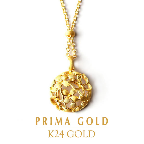 Jewelry Brand Museum: Paradise 24k 24-karat gold pure gold gold jewelry of PRIMAGOLD prima ... - photo#6