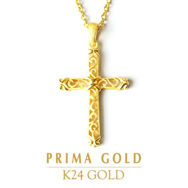 24金 K24 GOLD ジュエリー・アクセサリー【ペンダントトップ】【レディース】【Filigree cross(フリグリークロス)】 【クロス】【旅行・デート】PRIMAGOLD プリマゴールド【送料無料】