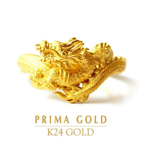 PRIMAGOLD プリマゴールド 【送料無料】 【 DRAGON (ドラゴン)】 【純金 リング】 PRIMAGOLD 24K ring【純金 指輪】 24k 24金 純金 ゴールド