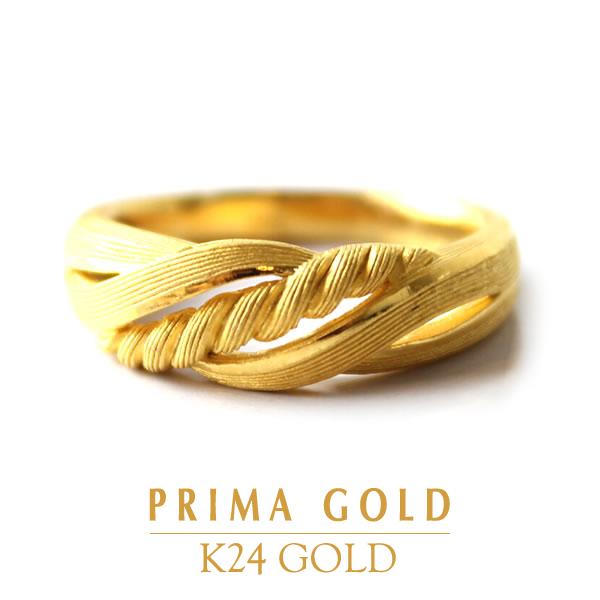 純金リング【ヘアライン加工 リング 指輪】K24YG ゴールド【レディース 女性用 ゴールド】PRIMAGOLD プリマゴールド【送料無料】【ギフト 贈り物】