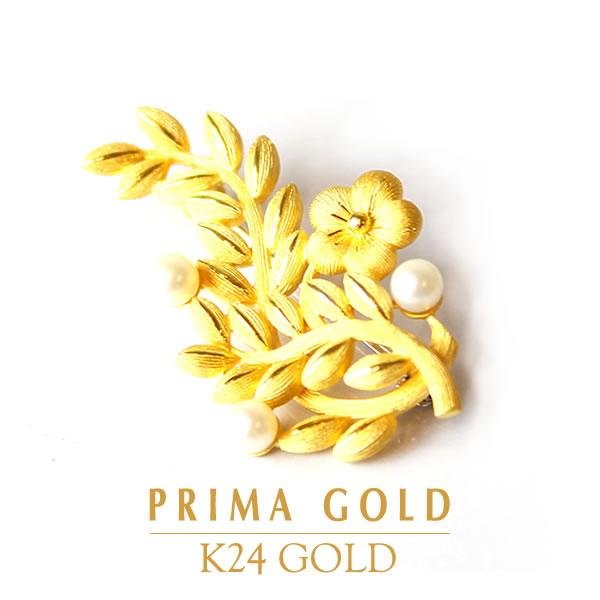 真珠 さくらモチーフ 純金ブローチ送料無料 24K 純金 24金 イエローゴールド パール レディース プレゼント ギフト 誕生日 PRIMAGOLD プリマゴールド