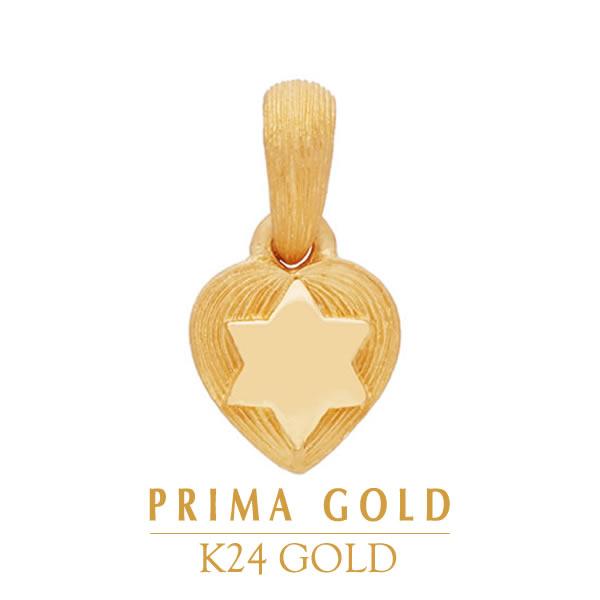 純金 24K ハート スター ペンダント レディース 女性 イエローゴールド プレゼント 誕生日 贈物 24金 ジュエリー アクセサリー ブランド プリマゴールド PRIMAGOLD K24 送料無料