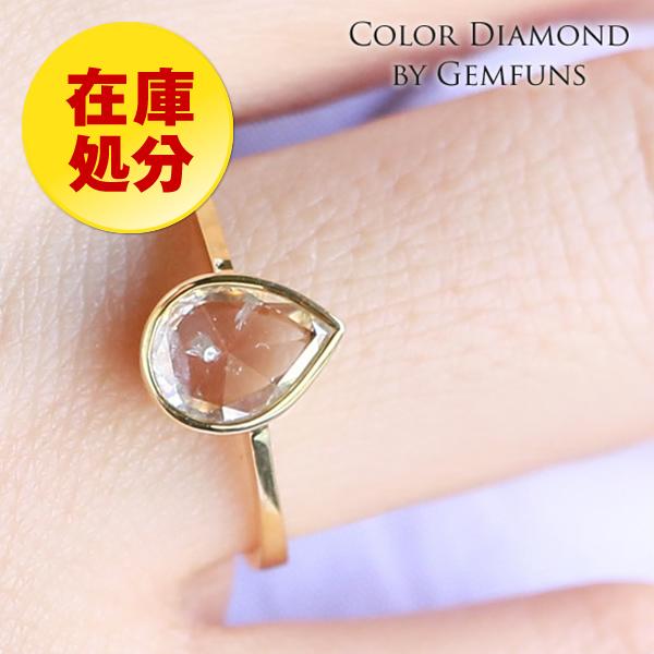 【在庫処分セール】【10%OFF】ペアシェイプダイヤモンド K14YGリング【14金 指輪】【イエローゴールド】天然 ダイヤモンド【Fancy カット】【丸み 三角形】Color Diamond ジェムファンス【送料無料】レディース