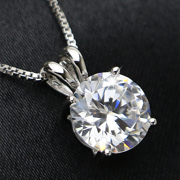Jewelry castle rakuten global market first and last limited first and last limited price gorgeous rare 2 carat cz grain diamond necklace aloadofball Gallery