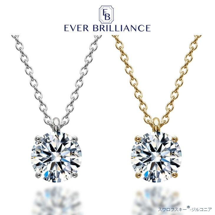 Jewelry Castle: Necklace Swarovski zirconia grain ladies Jewelry ...