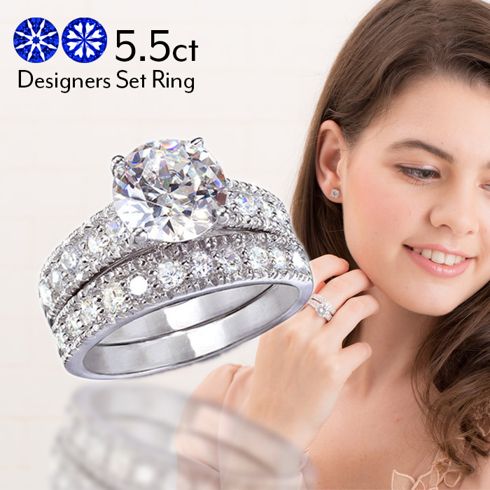 Jewelry Castle Ring Ring 5 5 Carats Two Ring Store Specializing