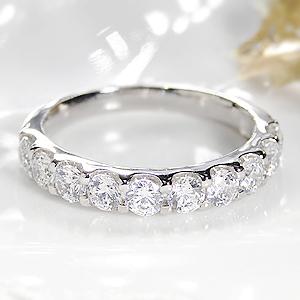 ジュエリー アクセサリー レディース 指輪 リング プラチナ ダイヤモンド エタニティ 1カラット ハーフエタニティ ダイア pt950 送料無料 品質保証書 刻印無料 重ねづけ 1.0ct