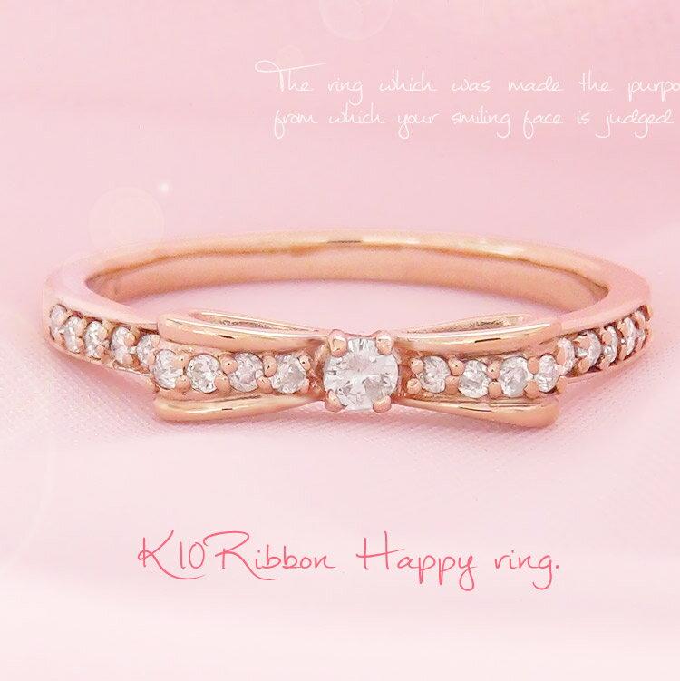 リボンリング ダイヤモンド 0.20ct 10金 k10ゴールド ピンキーリング ミディリング ファランジリング 指輪 ミル レディース ジュエリー アクセ アクセサリー【送料無料】