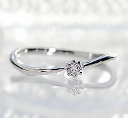 Pt900 一粒ダイヤモンド ウェーブリング 婚約指輪 プロポーズ かわいい エンゲージ 結婚