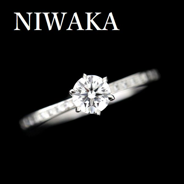 NIWAKA 俄 かれん ダイヤモンド 0.35ct E-VS1-3EX リング Pt950【中古】