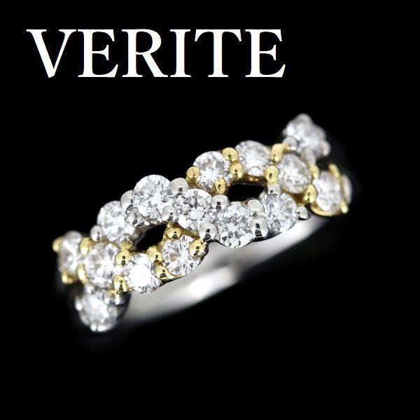 VERITE ベリテ ダイヤモンド 0.75ct リング Pt900/K18【中古】