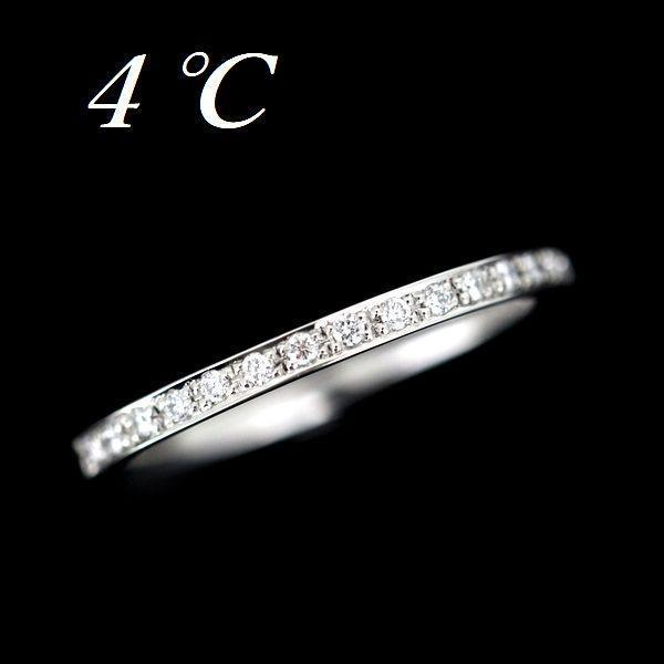 4℃ ダイヤモンド エタニティー リング Pt950 8号【中古】