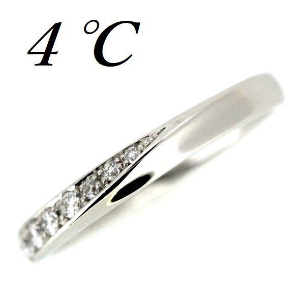 4℃ ダイヤモンド リング Pt950.....【中古】