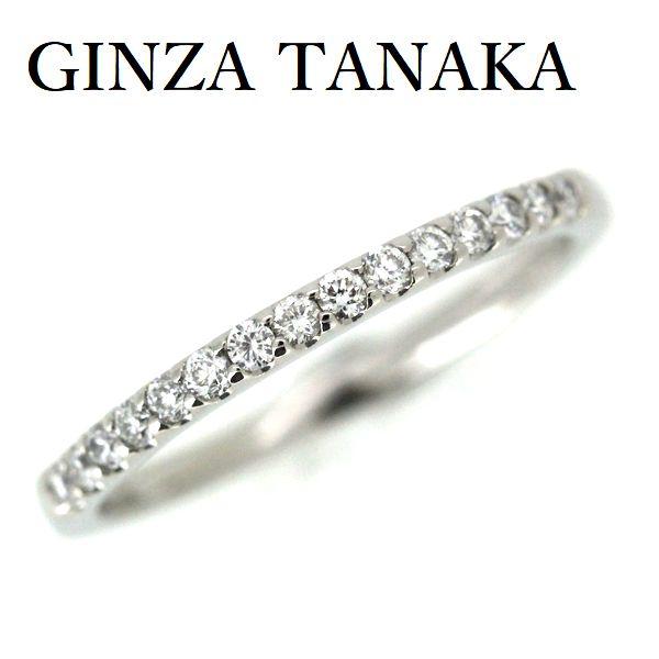 GINZA TANAKA ダイヤモンド 0.2ct リング Pt950 11号【中古】
