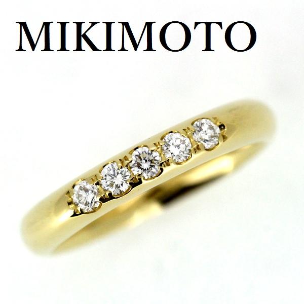 ミキモト ダイヤモンド 0.15ct リング K18【中古】