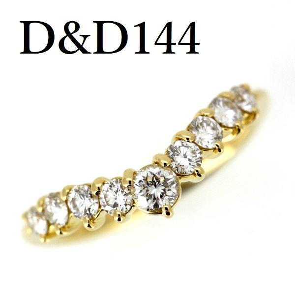 D&D144 ダイヤモンド 0.16ct 0.47ct リング K18【中古】