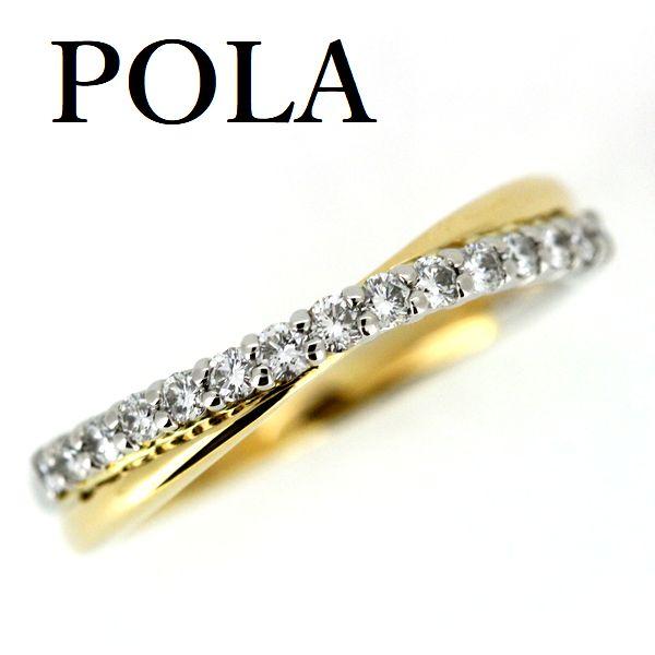 POLA ポーラ ダイヤモンド 0.3ct リング K18/Pt900【中古】