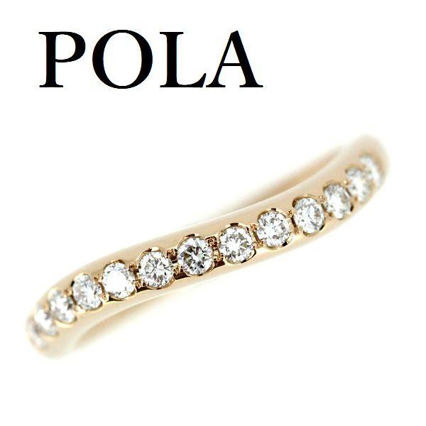 POLA ポーラ ダイヤモンド 0.26ct リング K18PG【中古】