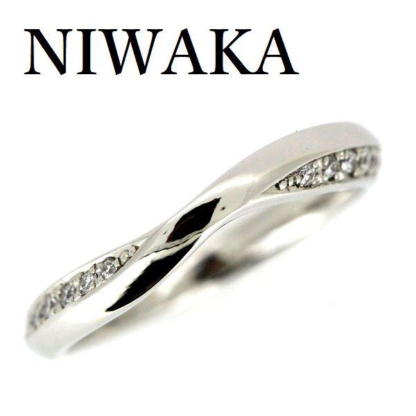 NIWAKA 俄 ダイヤモンド リング Pt950 7.5号【中古】