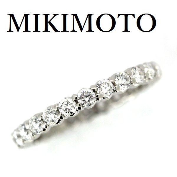 ミキモト ダイヤモンド 0.93ct フルエタニティー リング Pt950【中古】