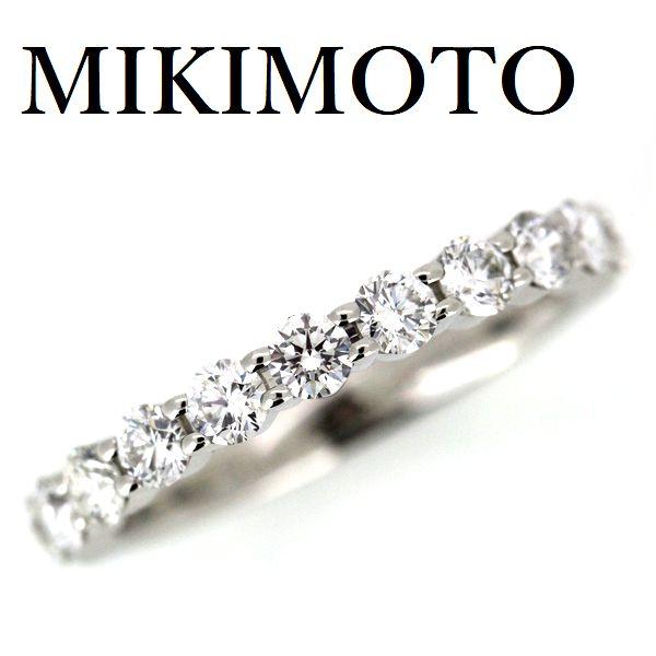 ミキモト ダイヤモンド 0.98ct ハーフエタニティー リング 2.9mm Pt950 15号【中古】