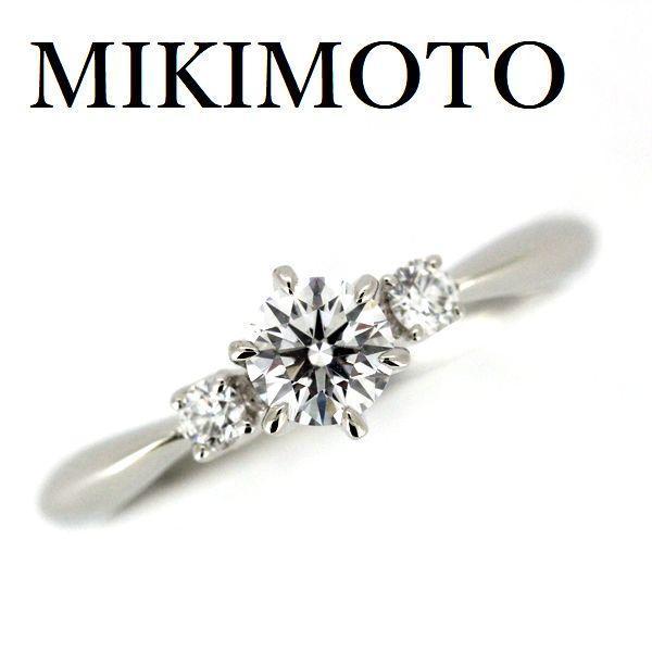 ミキモト ダイヤモンド 0.30ct E-VVS2-3EX リング Pt950【中古】