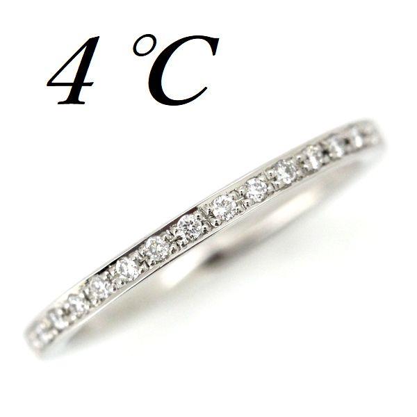 4℃ ダイヤモンド エタニティー リング Pt950 全品最安値に挑戦 8号 中古 毎日がバーゲンセール