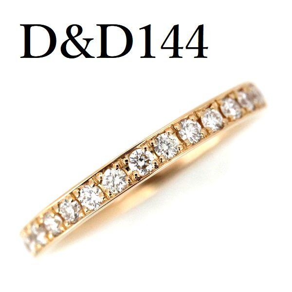 割引価格 D&D144 エタニティー ダイヤモンド ピンキーリング 0.27ct K18PG 2号【】, カネマル製麺 20d49fb4