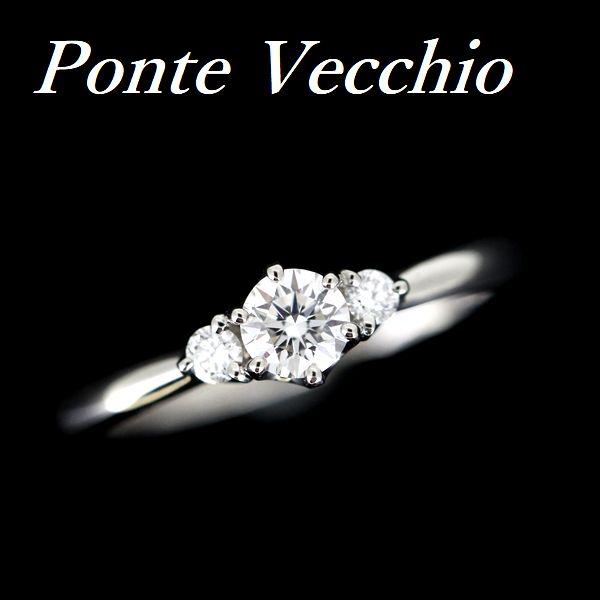 ポンテヴェキオ ダイヤモンド 0.223ct F-VS2-EX リング Pt999【中古】