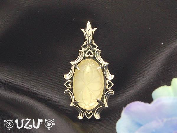 NE-1233-TOP【UZU】シルバー925ペンダント ホワイトクォーツ+YOP (TOP売り)【 ペンダント ネックレス 】