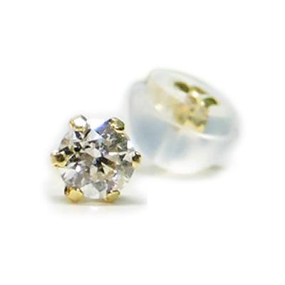 【全品送料無料】0.2ctダイヤモンドピアスひとつは持っていたい人気のプラチナ 一粒 ダイヤモンド ピアス片方0.10ct×2 トータル0.2ct大人の女性のマストアイテム!!
