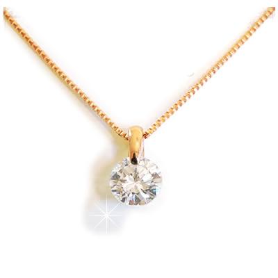 【全品送料無料】k18ネックレス 天然 ダイヤモンド ネックレス 一粒 0.3ct レディース One Point Setting collection ダイヤを美しく見せるシンプルデザイン 天然ダイヤモンドネックレス K18イエローゴールド ピンクゴールド ホワイトゴールド