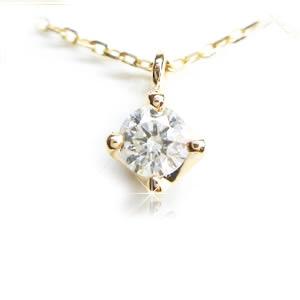 【全品送料無料】k18ネックレス ダイヤモンド ネックレス 一粒 0.1カラット レディース シンプル K18イエローゴールド K18ピンクゴールド K18ホワイトゴールド