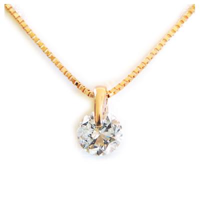 【全品送料無料】k18ネックレス 天然 ダイヤモンド ネックレス レディース シンプル ダイヤを美しく見せるシンプルデザイン 0.5ct 【One Point Setting collection】 K18イエローゴールド ピンクゴールド ホワイトゴールド