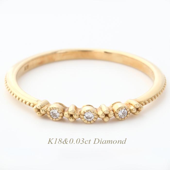 【全品送料無料】K18 シンプルデザイン リング人気 シンプル 指輪 0.03ctダイヤモンドK18 イエローゴールド K18ピンクゴールド K18ホワイトゴールド