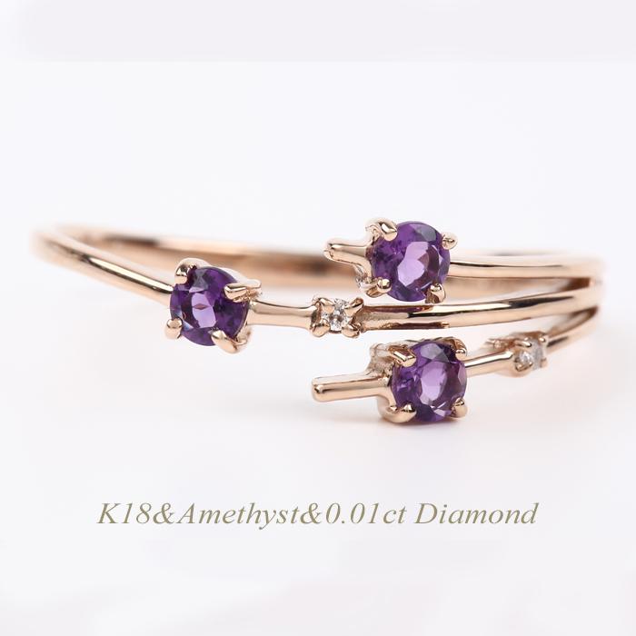 【全品送料無料】K18 シンプルデザイン リング人気 シンプル 指輪 2月誕生石 アメジスト ダイヤモンド0.01ctK18 イエローゴールド K18ピンクゴールド K18ホワイトゴールド