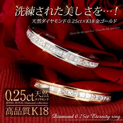 18金 ダイヤモンド0.25ct プリンセスカット ハーフエタニティリング K18WG ホワイトゴールド K18PG ピンクゴールド 指輪 プレゼント ギフト