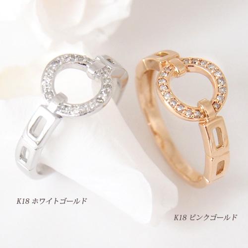 18金 ダイヤモンド0.1ct サークルモチーフリング K18WG ホワイトゴールド K18PG ピンクゴールド 0.1カラット 指輪 ダイアモンド レディース プレゼント ギフト 記念日 誕生日