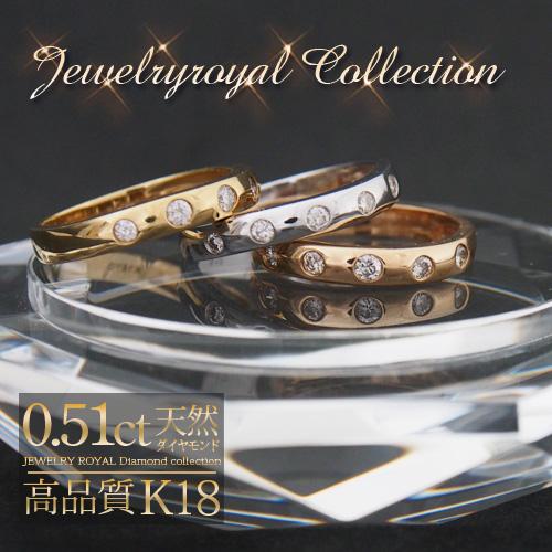 18金 ダイヤモンド 0.51ct トリニティー 重ね着け エタニティー リング 3本セット 3カラー 0.51カラット 指輪 K18WG/YG/PG ホワイトゴールド イエローゴールド ピンクゴールド レディース ギフト 誕生日