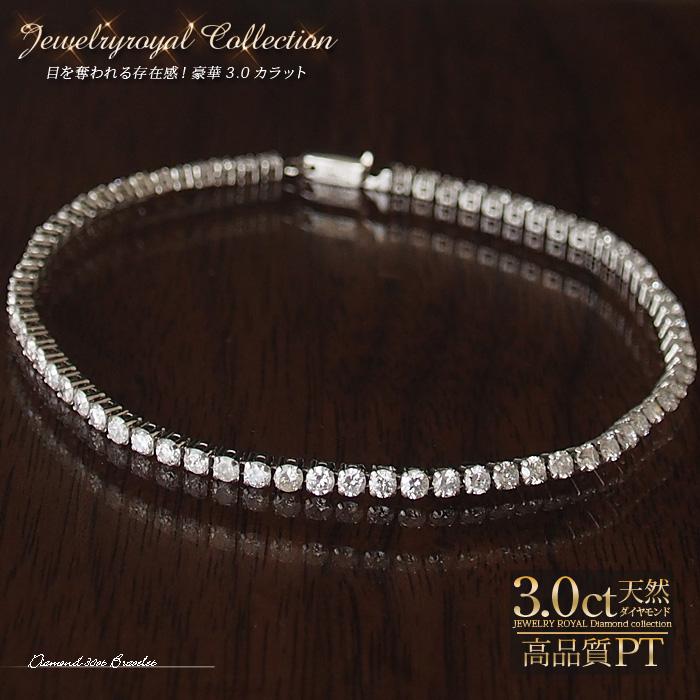 プラチナ ダイヤモンド 3.00ct テニスブレスレット Pt900 イージークラスプ 簡単金具 ブレスレット テニブレ 1カラット ダイアモンド レディース プレゼント ギフト 記念日 誕生日