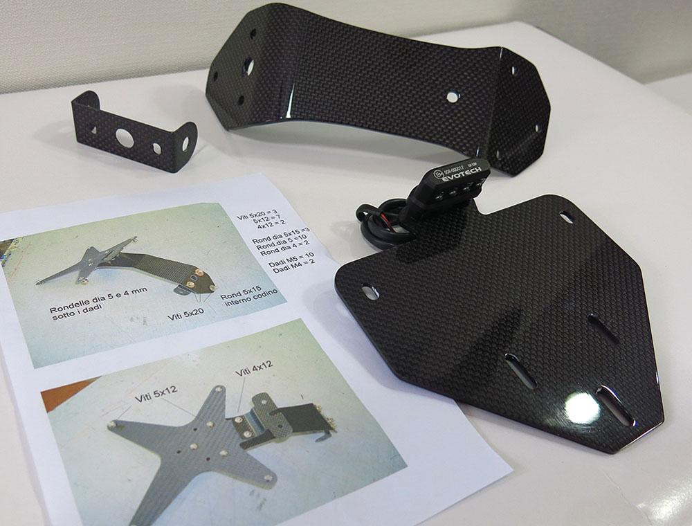 DUCATI ドゥカティ ハイパーモタード カーボン デスモテール用 専用ナンバープレートキット イタリア製
