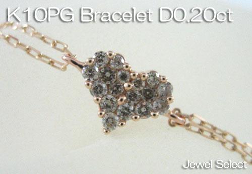 K10PG ピンクゴールド ブレスレット パベェ ハート ダイヤモンド 0.20ct 18cm ギフト対応