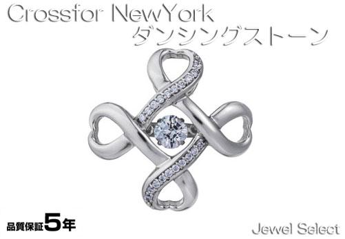 Crossfor logo5 シルバー925 クロスフォーニューヨーク タイタック タイニーピン for ギフ_包装 ダンシングストーン Dancing NY-T002 Stoneシリーズ Men- ギフト対応 倉庫