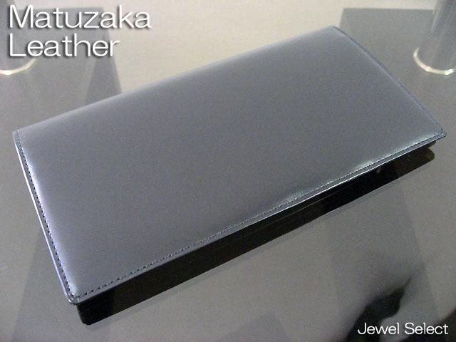 送料無料 松阪レザー SATORI さとり 長財布 無双仕立て 札入れ ブラック バンビ HCK01A0-Z ギフト対応
