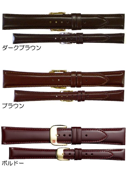 送料無料 松阪レザー SATORI さとり 腕時計 革ベルト ブラック バンビ HC001A0 ギフト対応
