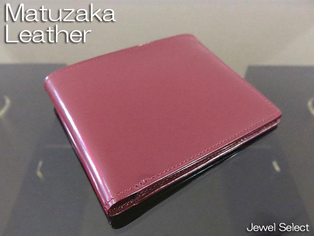送料無料 松阪レザー SATORI さとり 二つ折り財布 小銭入れなし ボルドー バンビ HCK12E-Z ギフト対応