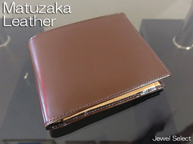 送料無料 松阪レザー SATORI さとり 二つ折り財布 小銭入れ付 ブラウン バンビ HCK13B-Z ギフト対応