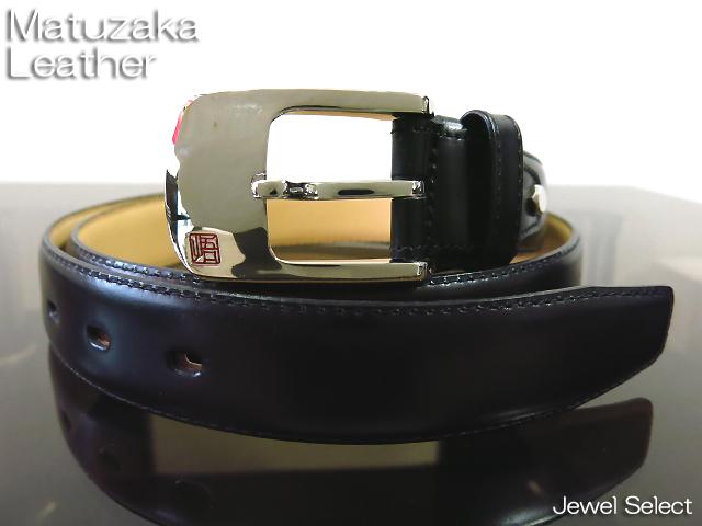 送料無料 松阪レザー SATORI さとり 紳士用腰ベルト ブラウン バンビ HCB45BSZ ギフト対応
