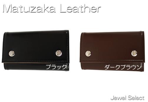 送料無料 松阪レザー SATORI さとり キーケース ブラック バンビ HCK18A-Z ギフト対応